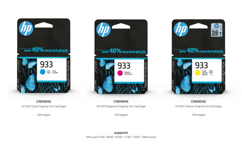 HP 933 Inks